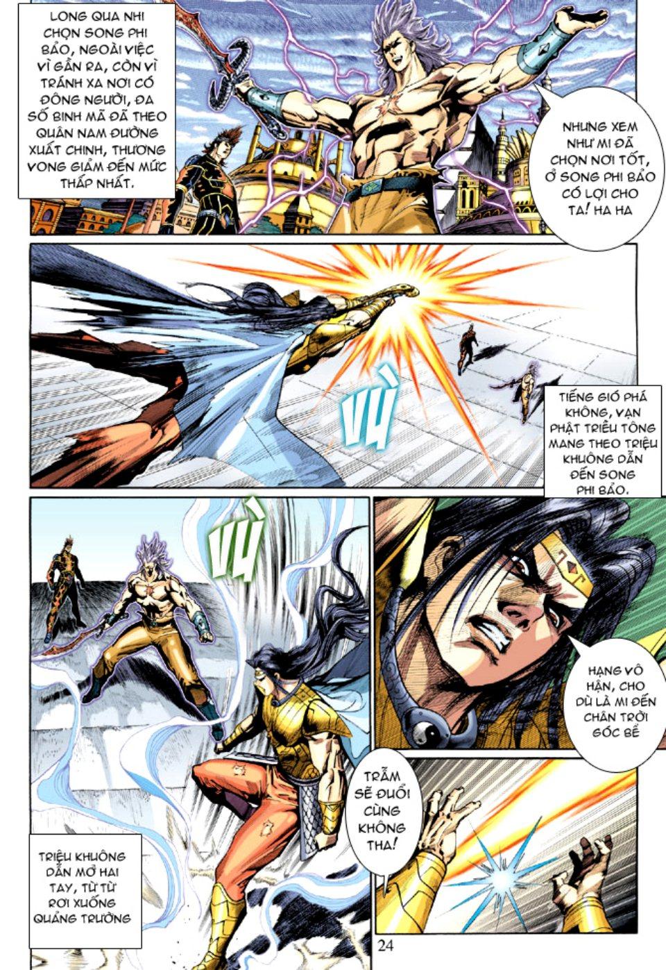 Thiên Tử Truyền Kỳ 5 - Như Lai Thần Chưởng chap 212 - Trang 24