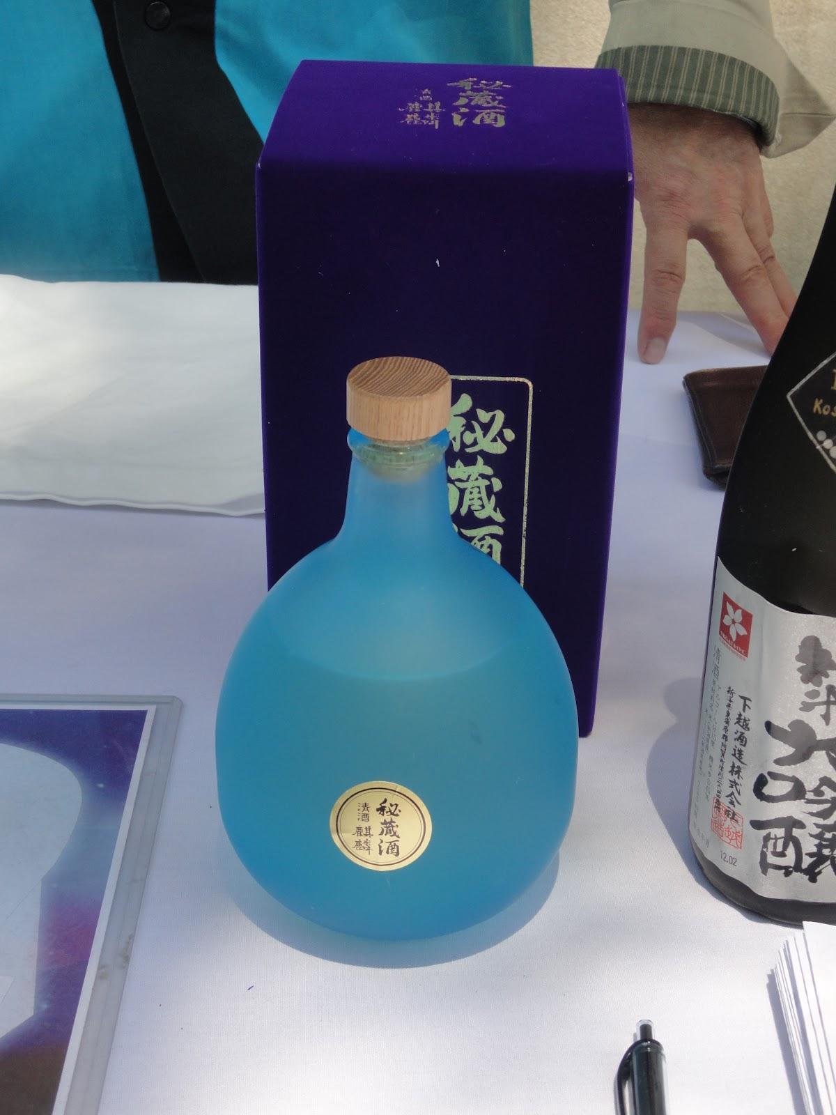 nigori creme de sake