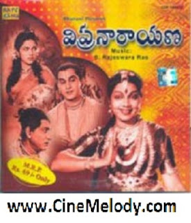 Vipranarayana  Telugu Mp3 Songs Free  Download