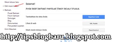 membuat-search-google-diblog