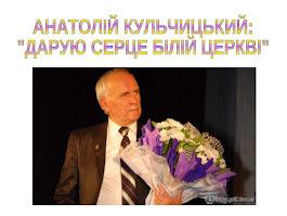 ЛІТЕРАТУРНИЙ КАЛЕНДАР