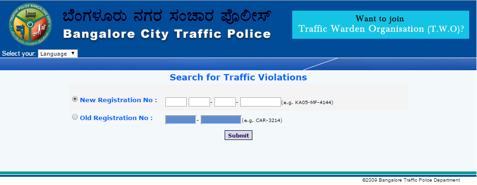 Bangalore Traffic Police Challan