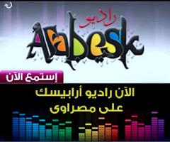 """موقع وإذاعة راديو """"أرابيسك مصر"""" بث تجريبي اعتبارا من أول أيام عيد الفطر المبارك 30/8/2011"""