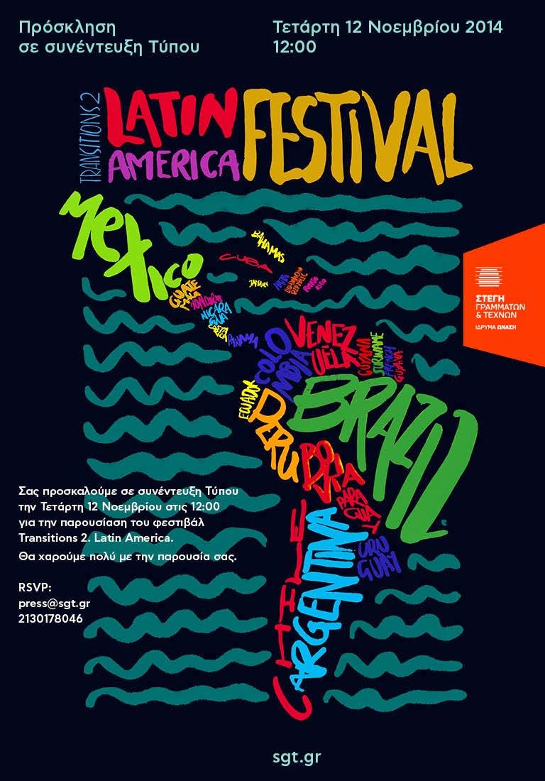 latin america festival, 18-30/11