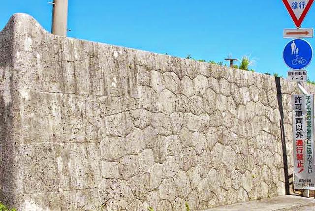 stone walls surround Ufumura Udun, Shuri, Naha