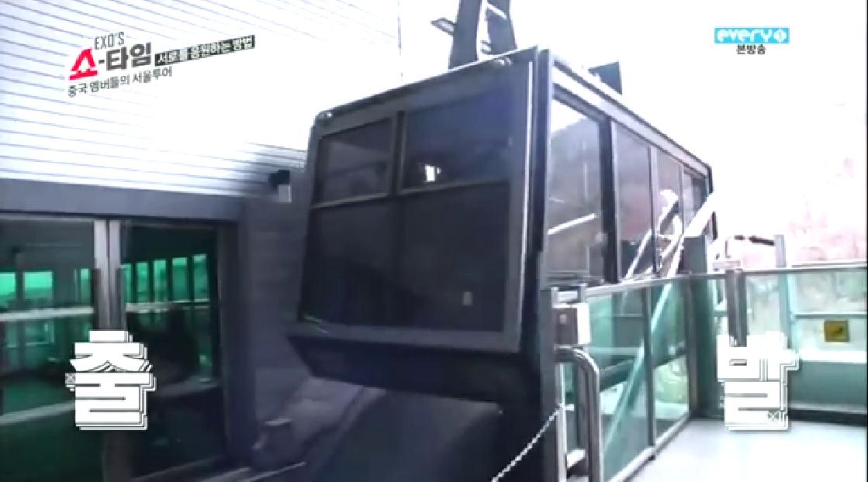 Baekhyun Just The Tour Bus