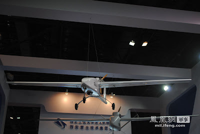 China's ASN-216 UAV