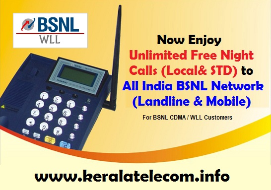 BSNL to launch Unlimited Free Night On-net Calling Facility to CDMA / WLL Postpaid Customers across India