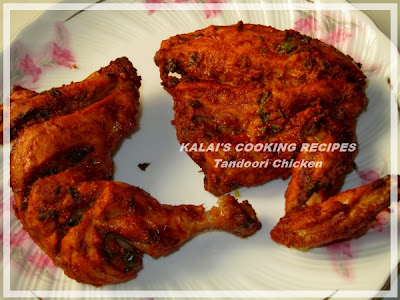 Tandoori Chicken | Murg Tandoori | South Indian Style Recipe