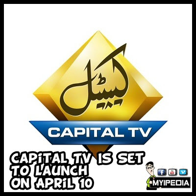 Watch Live Capital Tv Channel Online Streaming