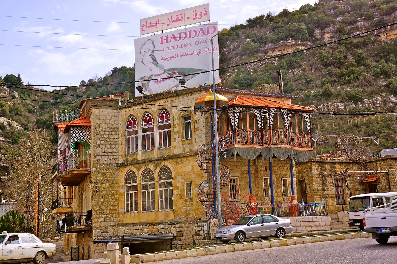 Picture of a traditional house in Jezzine, Lebanon.