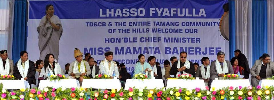 Didi attains Tamang Development and Cultural Board Annual Convention