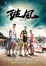 Po feng (To the Fore) (2015)