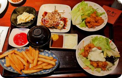 Akane Restoran