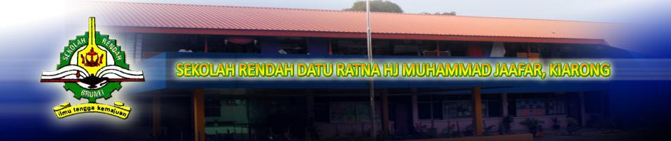 Sekolah Rendah Datu Ratna Haji Muhammad Jaafar Kiarong, Kluster 1