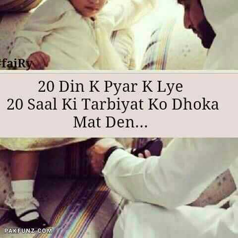 Meri Diary Se Heart Touching Sad Love Images | Quotes