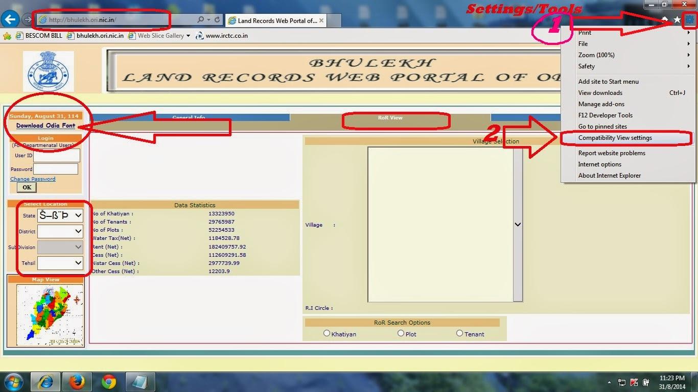 Bhulekh Odisha Website Not Showing Odia Font On Internet Explorer 11 ...