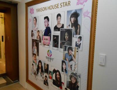 Yakson House Star Wall