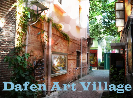 Dafen Art Village