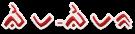 Belajar Bahasa Bugis | Learn Bugis Language: Gemma-gemmara