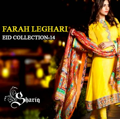 Farah Leghari Eid Dress Collection 2014 by Shariq | Smart Dresses