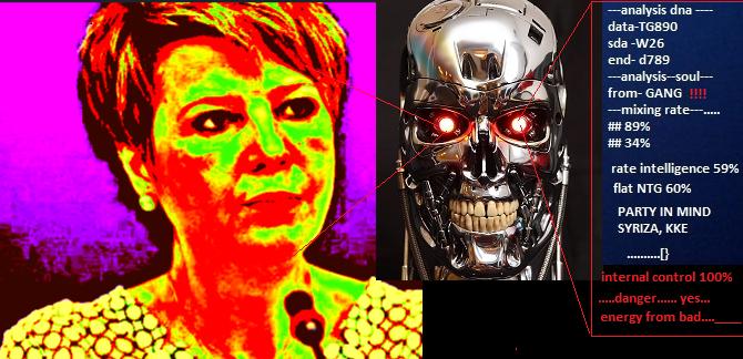 Η κυρα Γεροβασίλη: Ο Μητσοτάκης διεκδικεί την εξουσία με δημοσκοπήσεις!