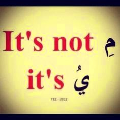 Arabic Humour
