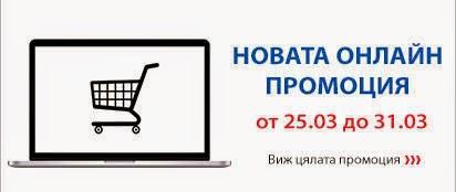 Технополис онлайн промоция 25 -31  3/2015