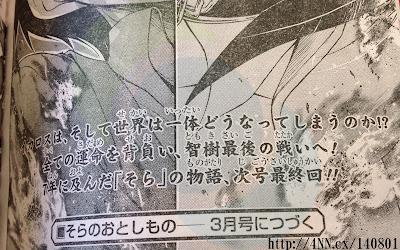 Sora Otoshimono manga final enero anuncio 2014