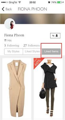 deja fashion app