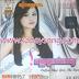 RHM CD Vol 473 || Kmean Neak Na Laor Cheang Songsa Khnhom