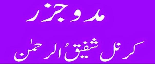 http://books.google.com.pk/books?id=22K9BAAAQBAJ&lpg=PP1&pg=PP1#v=onepage&q&f=false