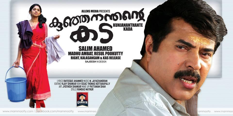 Malayalam latest movie torrents