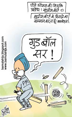 manmohan singh cartoon, congress cartoon, corruption cartoon, corruption in india, indian political cartoon