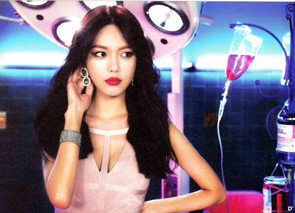 SNSD Mr Mr Sooyoung Photocard