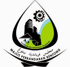 Majlis Perbandaran Bentong (MPBentong)