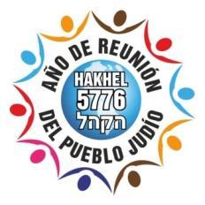 5776 - Año de Hakhel, reunión del pueblo judío