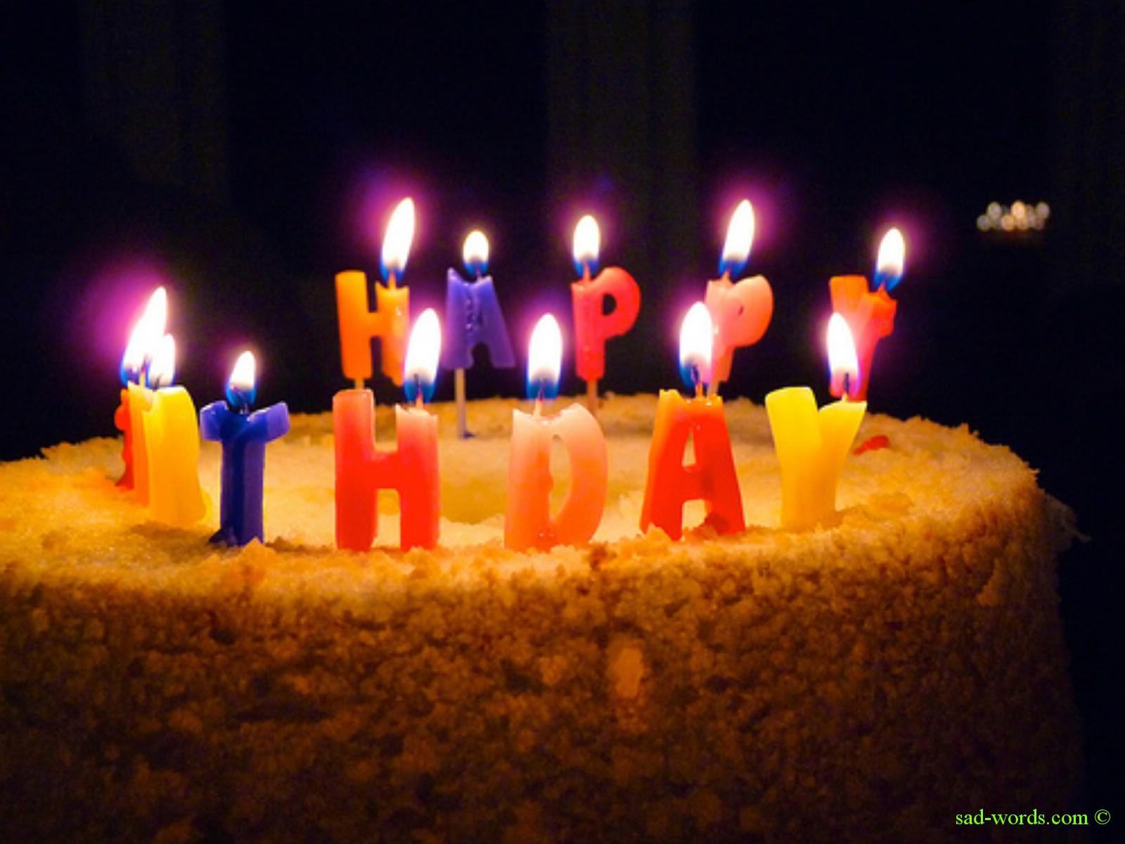 Поздравления с днем рождения для Кирилла 80