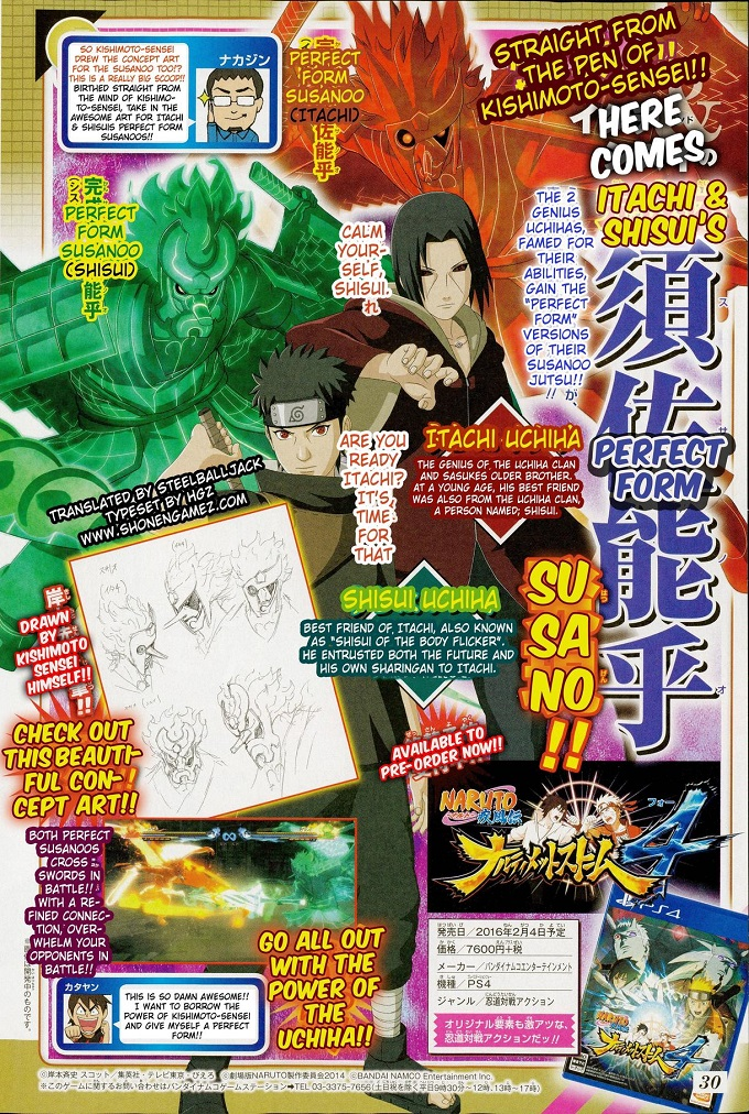 Naruto Shippūden: Ultimate Ninja Storm 4 Itachi Uchiha y Shisui Uchiha