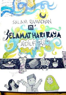 Kad Raya Aidilfitri 2012