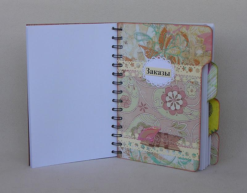 Как сделать свой дневник из простой тетради 975