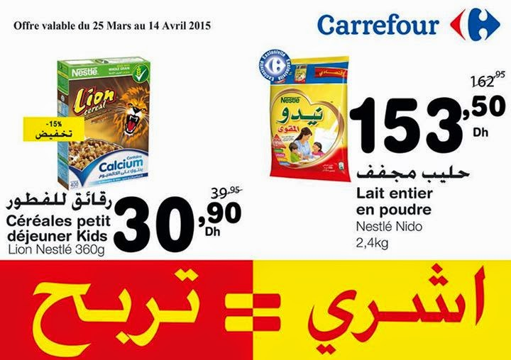 carrefour avril 2015