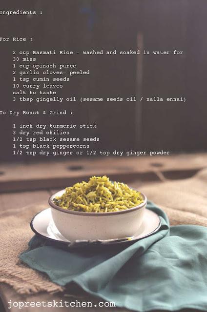 Poondu Palak Keerai Sadam / Garlic & Spinach Rice