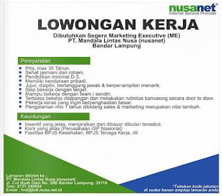 Lowongan Kerja PT. Mandala Lintas Nusa (Nusanet) Januari 2016