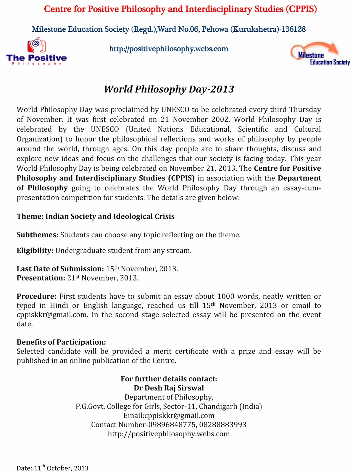sppis haryana  world philosophy day 2013