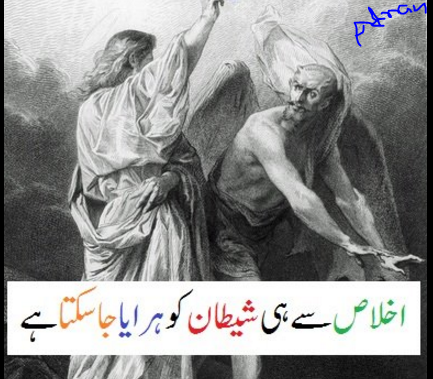 kahawat in english, kahawatein in urdu, Urdu Zuban Ki Khoobsurat Kahawatein, Urdu zarb ul misal kahawatein Sentences With Meaning, imam ghazali ihya ulumuddin, kata imam ghazali, imam ghazali tokoh, imam ghazali quotes, imam ghazali books pdf, imam ghazali books, imam ghazali books in urdu, imam ghazali on sufism