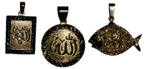 Al-Mâlik
