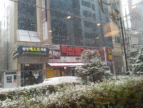 Heavy snowfall in Seoul