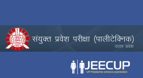 JEECUP Admit Card 2015 – UP Polytechnic Entrance Exam Hall Ticket 2015