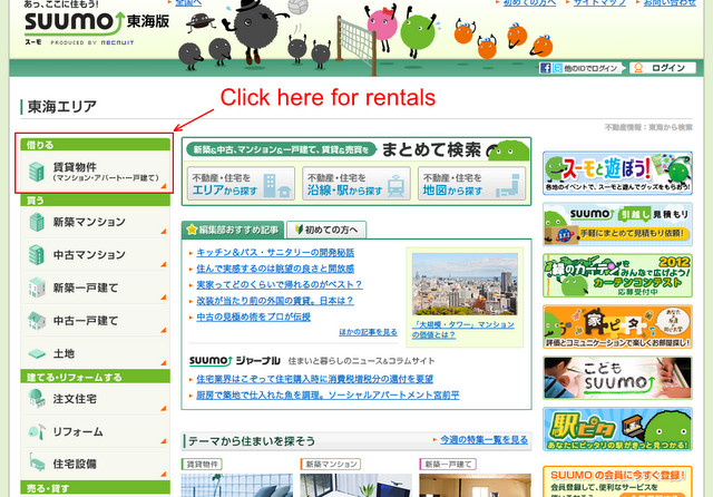 Japan, apartment, rentals, find, search, lease, Japanese